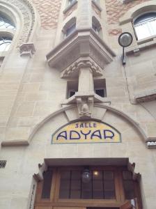 Entrée du Théâtre Adyar (Paris)
