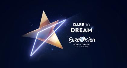 1200px-Eurovision_2019_logo_principal